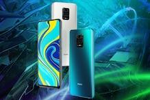 20 जुलाई को लॉन्च होगा Xiaomi का नया बजट स्मार्टफोन! मिलेगी 5020mAh की बैटरी