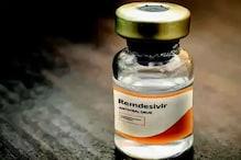 कोरोना महामारी का फायदा उठा रहे 'मुनाफाखोर'! रेमडेसिवीर की हो रही कालाबाजारी