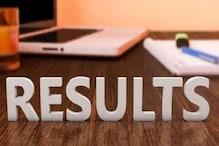 MBSE HSSLC Results: मिजोरम बोर्ड 12वीं का रिजल्ट जारी, mbse.edu.in पर करें चेक