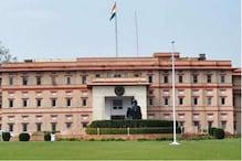 Rajasthan: 103 IAS अधिकारी बदले, किसी की मलाईदार कुर्सी छीनी तो कोई हुआ 'डंप'