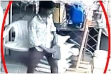 शिवपुरीः किसान का नोटों से भरा बैग ले उड़ा चोर, CCTV ने खोली पोल, देखें Video