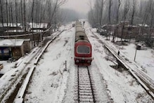 चीन बॉर्डर पर दुनिया की सबसे ऊंची रेल लाइन बिछाने की तैयारी में भारत