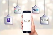 बिजली बिल, ईएमआई पेमेंट की चिंता से निजात! NPCI ने पेश की UPI AutoPay सुविधा
