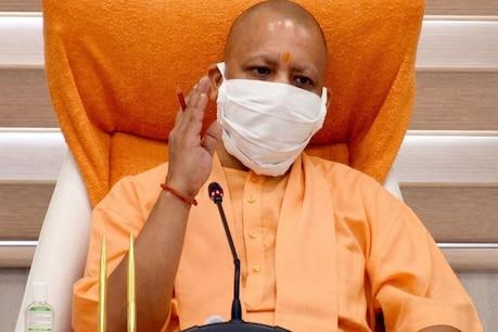 गोरखपुर: CM योगी ने अधिकारियों की लगाई क्लास, बोले- राशन माफियाओं पर लगाएं NSA