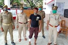 कानपुर शूटआउट के बाद एक्शन में बरेली पुलिस, मुठभेड़ में दो बदमाश गिरफ्तार