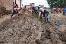 बिहार: आजादी के 73 साल बाद भी इस गांव में नहीं बनी सड़क