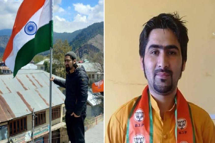जम्मू-कश्मीर: आतंकियों ने की BJP नेता शेख वसीम की हत्या, हमले में पिता और भाई की भी मौत - News18 हिंदी