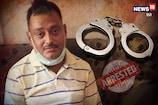 जानिए विकास दुबे से पहले UP के और कौन से अपराधी मध्य प्रदेशसेहुए गिरफ्तार