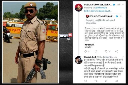 दिल्ली पुलिस का पीड़ित जवान और नोएडा पुलिस कमिश्नर का ट्ववीट.