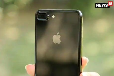 चीन को एक और बड़ा झटका, आईफोन सप्लाई करने वाली कंपनी आ रही भारत