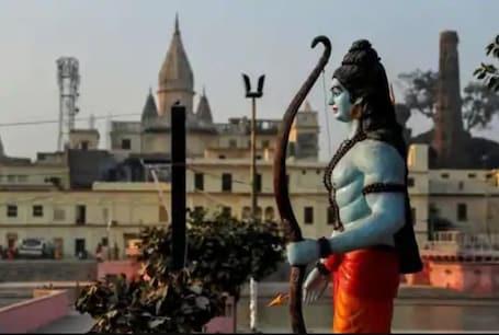 राम मंदिर निर्माण: धार्मिक अनुष्ठान के दूसरे दिन आज होगी रामार्चा, हनुमानगढ़ी पताका की पूजा