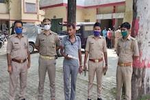 आजमगढ़: इंस्पेक्टर पर गोली चलाकर फरार हुआ इनामी सुरेंद्र उर्फ करिया गिरफ्तार