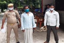 8 मासूम बच्चियों से रेप कर बनाया वीडियो फिर शुरू की ब्लैकमेलिंग, गिरफ्तार