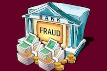 RBI ने किया सरकारी बैंकों को लेकर बड़ा खुलासा! आपका भी है अकाउंट तो जान ले ये