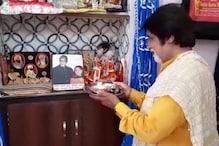 बरेली: Big B के लिए 15 साल से रख रहा है करवा चौथ का व्रत, अब शुरू की पूजा
