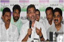Bihar : राजद-रालोसपा के बीच चाय पर मंत्रणा, किनारे पड़ता दिख रहा मांझी मंत्र
