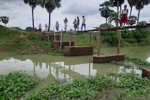 बिहार के इस गांव का सरकार को अल्टीमेटम, पुल और सड़क नहीं बनाया तो.....