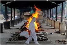 कोरोना वायरस से मौत के बाद एक साथ जलाए गए 50 शव, वीडियो वायरल
