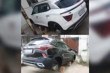 फ्लाइट से आते थे दिल्ली, कार चुराकर हो जाते थे फरार, गैंग का हुआ खुलासा