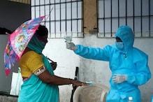 कोरोना: भारत में हो रही कम मौत पर अमेरिकी अखबार ने जताई हैरानी, कहा ये 'रहस्य'