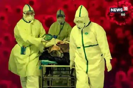 रामपुर: पाकिस्तानी नागरिक की कोरोना संक्रमण से मौत, मुरादाबाद में चल रहा था इलाज