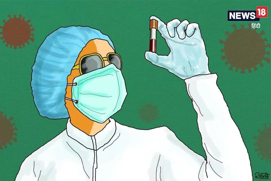 हाई ब्लड प्रेशर वाले मरीजों को कोविड-19 से संक्रमित होने का ज्यादा खतरा है.