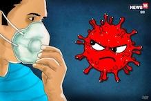 यूपी में इसलिए बढ़ रहा Corona संक्रमण, डॉक्टरों ने बताई सीएम योगी को ये वजह