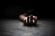प्रेमिका के चरित्र पर था संदेह, प्रेमी ने दोस्तों के साथ मिलकर कर दी हत्या