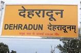 संबित पात्रा ने शेयर की संस्कृत नाम वाले स्टेशन बोर्ड की PIC, रेलवे बोला...