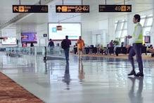 दिल्ली एयरपोर्ट: विदेशों से आने वाले यात्रियों के लिए ये है नई गाइडलाइन
