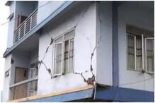 इस शहर में पिछले एक महीने में 22 बार आया भूकंप, डर से टेंट में रह रहे हैं लोग