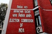 चुनाव आयोग का फैसला, कोरोना काल में देश की 57 सीटों पर होगा उपचुनाव