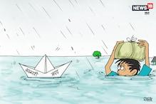 कार्टून कोना: बाढ़ से हाल-बेहाल