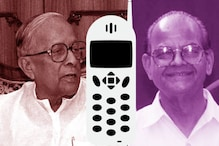 ...25 साल पहले देश में आज ही के दिन पहली बार बजी थी मोबाइल फोन की घंटी!