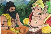 Guru Purnima 2020: ऋषि वेदव्यास ने कठिन तपस्या से प्राप्त किया वरदान, पढ़ें कथ