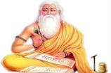 Guru Purnima 2020: व्यास पूर्णिमा पर सुनें गुरु की भक्ति के ये ख़ास भजन