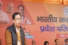 कोरोना पॉजिटिव हुए BJP प्रदेश अध्यक्ष संजय जायसवाल, पत्नी और मां भी चपेट में