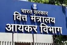 Rajasthan : गहलोत समर्थक कांग्रेसी नेताओं के ठिकानों पर आयकर विभाग के छापे