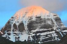 आजतक कोई नहीं जीत पाया भगवान शिव का घर कैलाश पर्वत, क्या है इसके पीछे का रहस्य