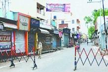 कश्मीर घाटी में 27 जुलाई तक लगाया गया लॉकडाउन, बांदीपोरा में रहेगी छूट