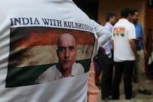 कुलभूषण केसः भारत लगाने वाला था रिव्यू याचिका, लेकिन पाक ने नहीं दिए दस्तावेज