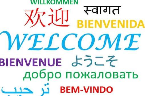 कोई भी अलग भाषा सीखना आसान न हो लेकिन दिलचस्प ज़रूर होता है. तस्वीर Pixabay से साभार.