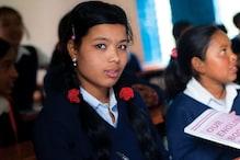 नेपाल के स्कूलों में क्यों अनिवार्य कर दी गई चीनी भाषा?