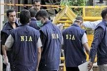 आतंकी संगठन ISIS से जुड़े 17 आतंकियों के खिलाफ NIA ने चार्जशीट दायर की