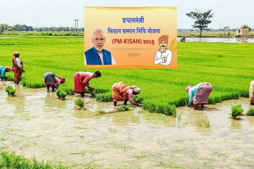 farmers schemes of Modi government, prime minister narendra modi birthday, PM kisan Samman Nidhi Scheme, padma award for farmers, PM kisan mandhan yojana, मोदी सरकार की किसान योजनाएं, प्रधानमंत्री नरेंद्र मोदी का जन्मदिन, पीएम किसान सम्मान निधि स्कीम, किसानों के लिए पद्म पुरस्कार, प्रधानमंत्री किसान मानधन योजना