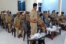 प्रतापगढ़ के थाने में 9 पुलिसकर्मी मिले कोरोना पॉजिटिव