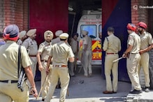 पंजाब में बड़े ड्रग नेटवर्क का खुलासा, आरोपियों की आलीशान कोठी अटैच