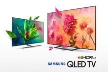 Samsung ने लॉन्च की QLED 8K टीवी रेंज, प्री-बुकिंग करने पर मिल रहे हैं 2 फ़ोन