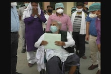 RJD नेता रघुवंश प्रसाद सिंह ने Corona को हराया, स्वस्थ होकर लौटे घर