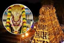 भगवान शिव के 11वें ज्योतिर्लिंग रामेश्वरम में श्रीराम ने की थी पूजा